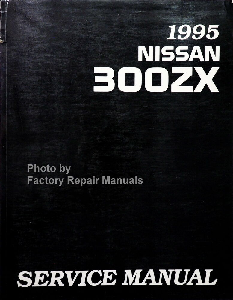 1986 nissan 300zx factory service manual